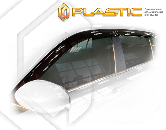 Window visors (Classic translucent) Changan CS75